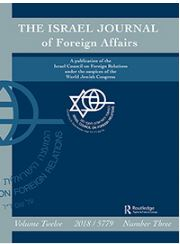 Israel Journal of Foreign Affairs