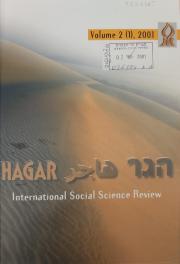 HAGAR: Studies in Culture, Polity & Identities