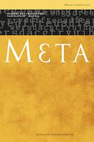 Meta: Translators' Journal