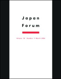Japan Forum