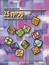 Aleh – The Israel Journal for High School Mathematics Teachers