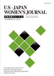 US-Japan Women's Journal